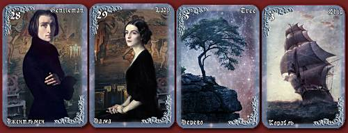 BREATH OF THE NIGHT LENORMAND